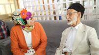 Babalar Günü Dolayısıyla Huzurevi'nde Bir Etkinlik Düzenlendi